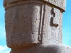 peru-bolivia-2012-187